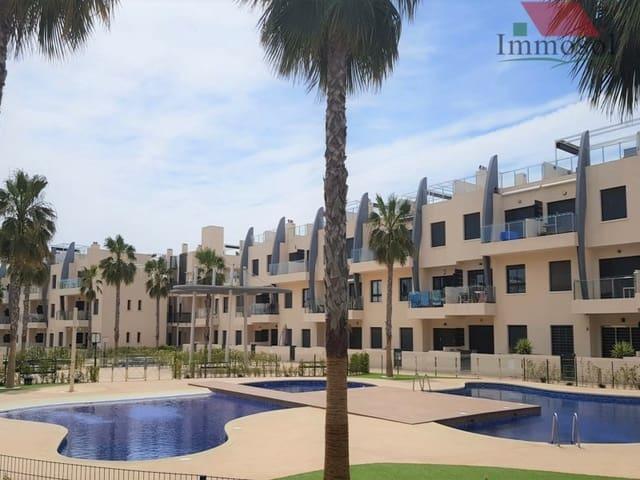 Adosado de 2 habitaciones en Pilar de la Horadada en venta - 209.900 € (Ref: 5609816)