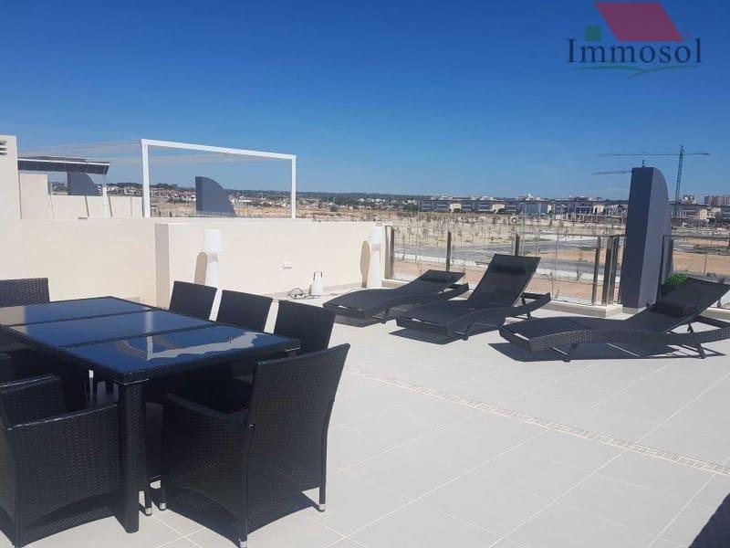 2 bedroom Bungalow for sale in Torre de la Horadada - € 199,900 (Ref: 5686766)