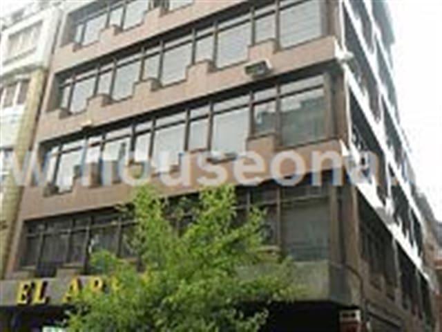 Kontor til salgs i Getxo - € 239 200 (Ref: 4173738)