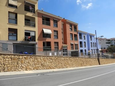 Garage zu verkaufen in Finestrat - 15.000 € (Ref: 4277589)