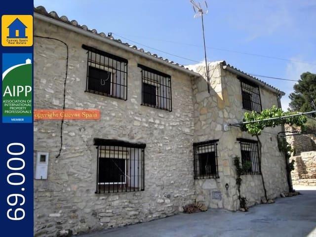 3 sypialnia Finka/Dom wiejski na sprzedaż w Huescar - 69 000 € (Ref: 4364094)