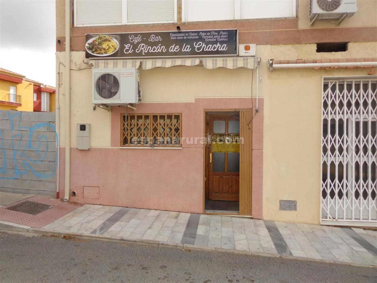 Företag till salu i Olula del Rio - 55 000 € (Ref: 4749358)