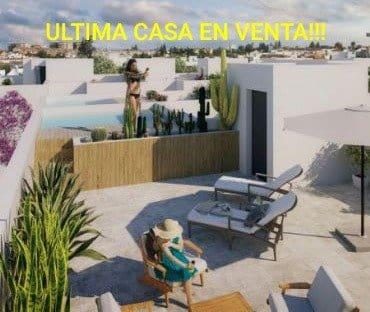 3 sovrum Radhus till salu i Tomares med pool garage - 225 500 € (Ref: 5918690)