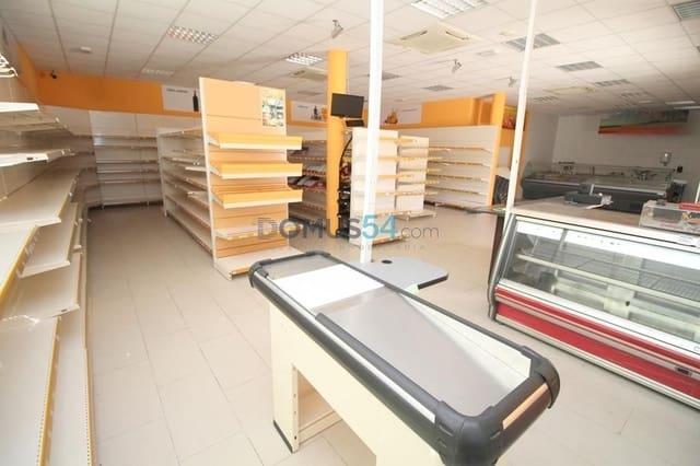 Erhverv til leje i Petra - € 990 (Ref: 6023409)