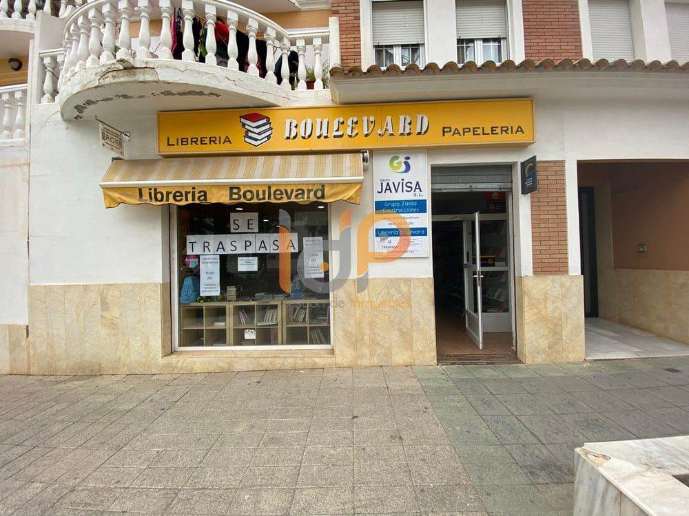 2 slaapkamer Commercieel te huur in Huercal-Overa - € 500 (Ref: 5147550)