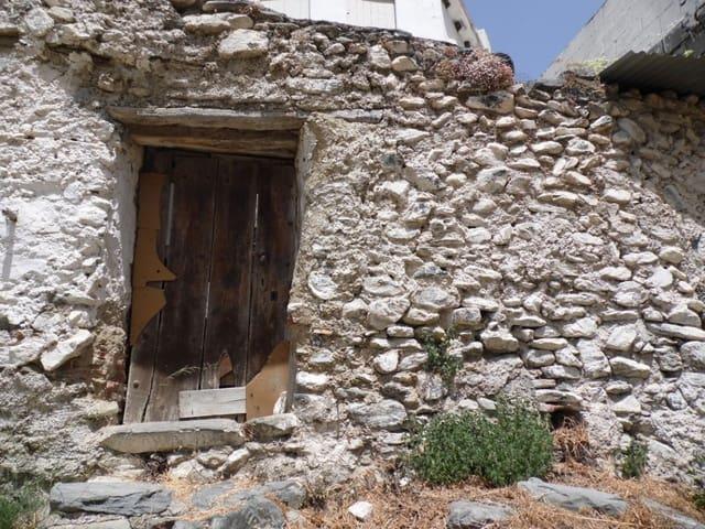 Ruin til salg i Salares - € 26.000 (Ref: 4078483)