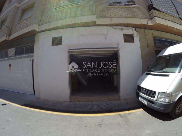 Komercyjne na sprzedaż w San Pedro del Pinatar - 48 000 € (Ref: 5459095)
