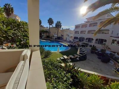 1 Zimmer Apartment zu verkaufen in Chayofa mit Pool - 189.000 € (Ref: 5095153)