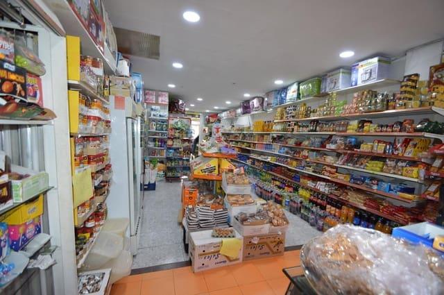 Firma/Unternehmen zu verkaufen in Vinaros - 85.000 € (Ref: 4890325)