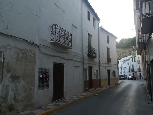 Casa de 3 habitaciones en Pegalajar en venta - 15.000 € (Ref: 5208304)