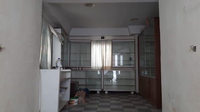 1 sovrum Kommersiell till salu i Vejer de la Frontera - 65 000 € (Ref: 4515323)