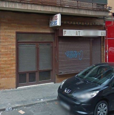 Kommersiell til leie i Madrid by - € 950 (Ref: 5098984)