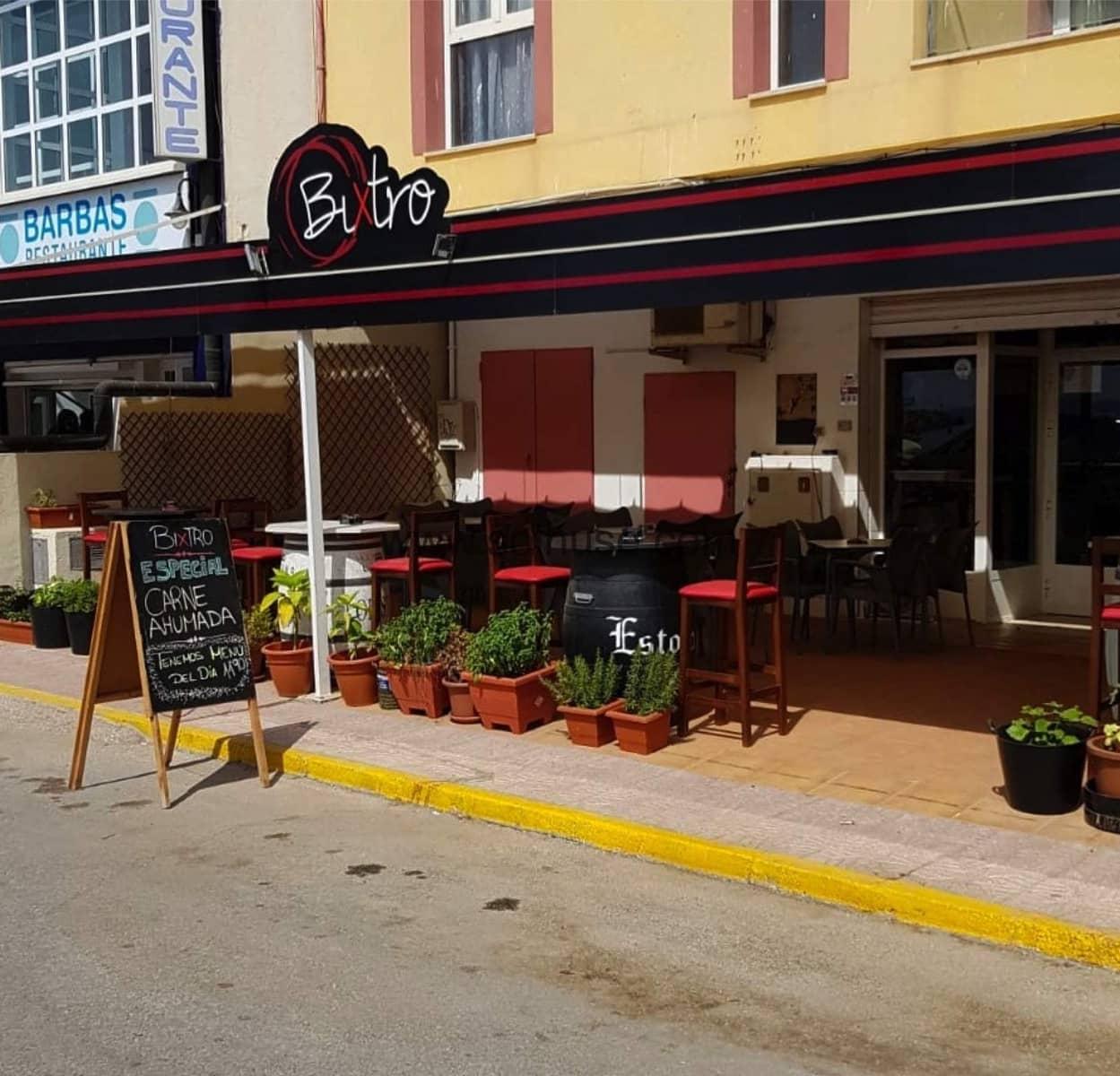 Commerciale in vendita in Puerto de Mazarron - 30.000 € (Rif: 6130280)