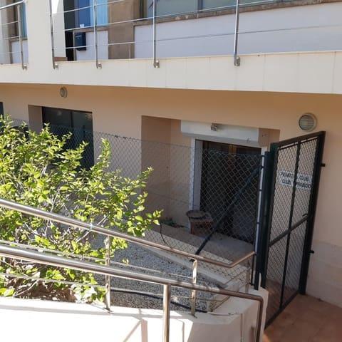 Kontor til salg i Arenal - € 200.000 (Ref: 6078668)