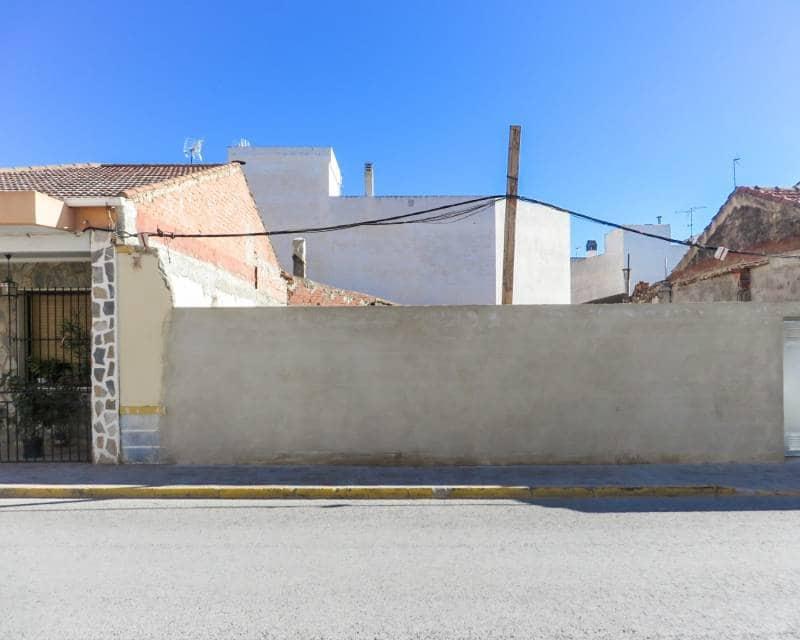 Terreno/Finca Rústica en Los Montesinos en venta - 120.000 € (Ref: 5884725)