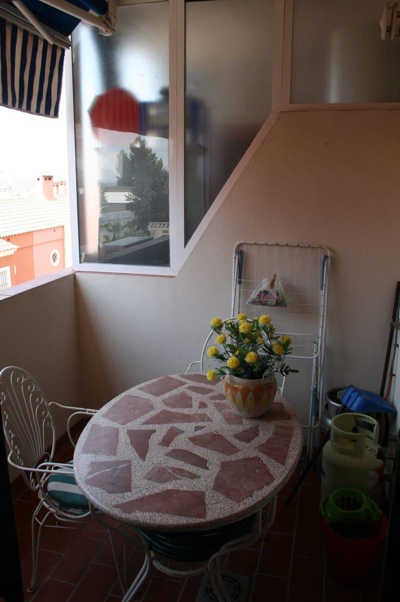 2 sypialnia Apartament na sprzedaż w Fuente de Piedra z basenem - 49 000 € (Ref: 5943184)