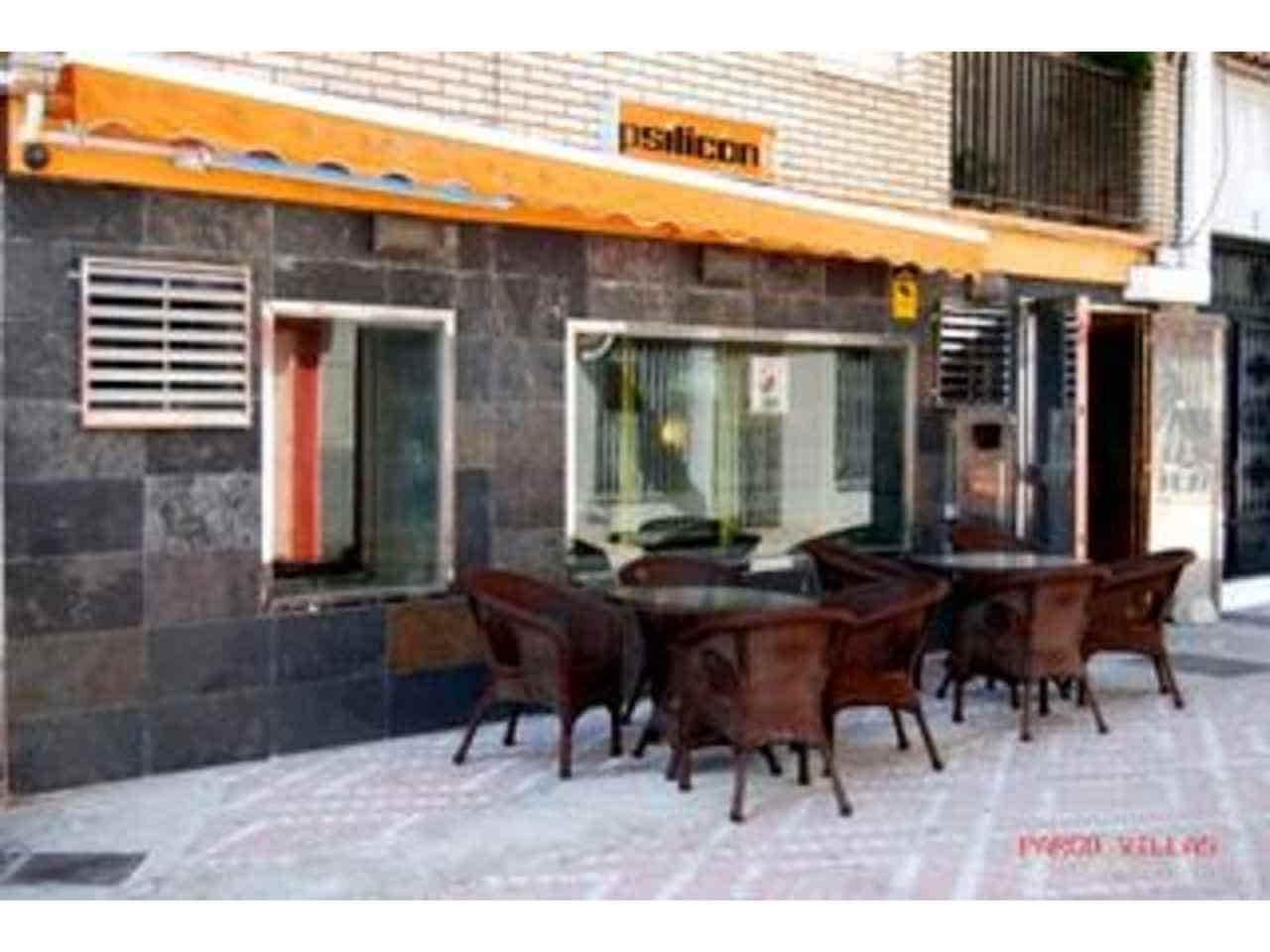 Kommersiell till salu i Salobrena - 150 000 € (Ref: 1757010)
