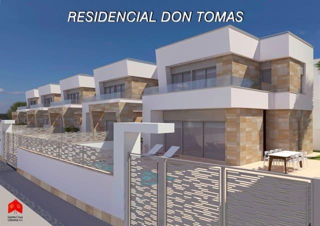 Chalet de 3 habitaciones en Villamartín en venta con piscina - 309.000 € (Ref: 4300464)
