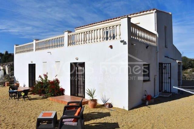 Chalet de 4 habitaciones en Santa Maria de Nieva en venta - 149.950 € (Ref: 5349463)