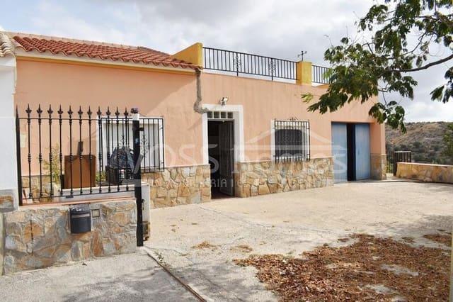4 quarto Casa em Banda para venda em Huercal-Overa - 84 950 € (Ref: 6271030)