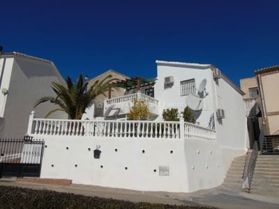 3 bedroom Townhouse for sale in Lucar - € 94,500 (Ref: 4443090)