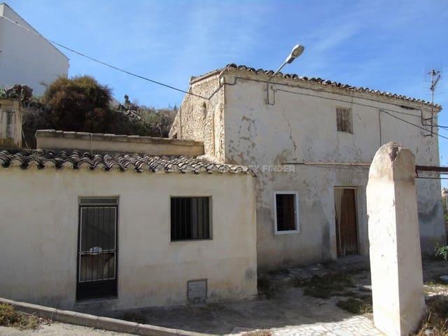 Casa de 4 habitaciones en Arboleas en venta - 45.000 € (Ref: 4834387)