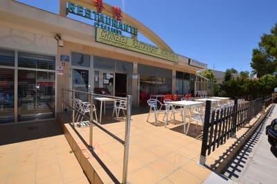 Commercieel te huur in Pinar de Campoverde - € 1.350 (Ref: 5456260)