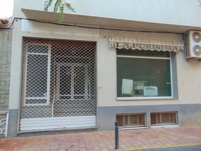Gewerbe zu verkaufen in Lo Pagan - 229.950 € (Ref: 4947398)