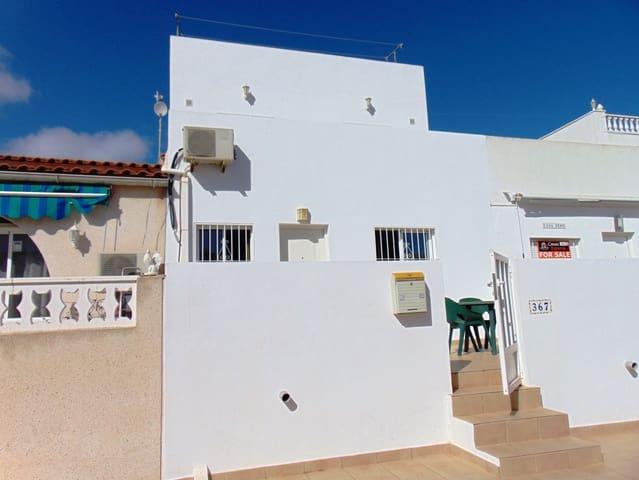 3 chambre Maison de Ville à vendre à La Siesta - 107 950 € (Ref: 5928486)