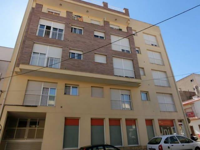 Garage à vendre à Sant Carles de la Rapita - 5 145 € (Ref: 3021734)