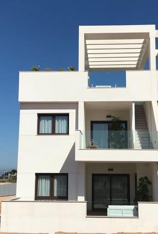2 chambre Bungalow à vendre à Los Altos avec piscine - 159 000 € (Ref: 6071174)