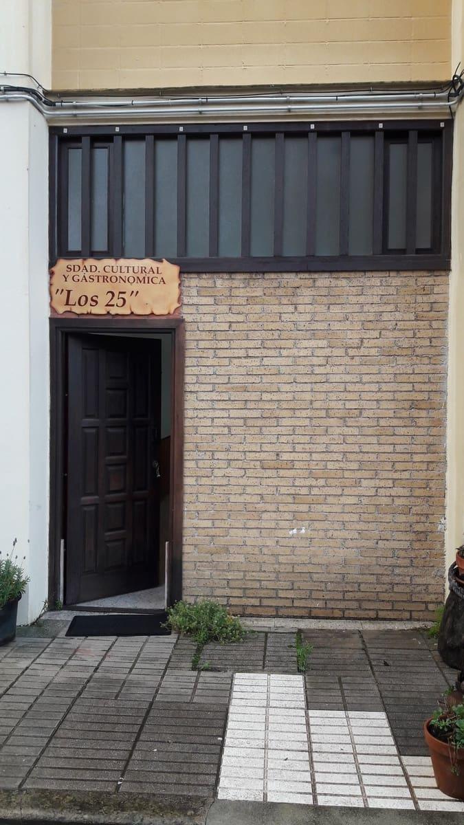 1 sovrum Kommersiell till salu i Suances - 49 000 € (Ref: 4819888)