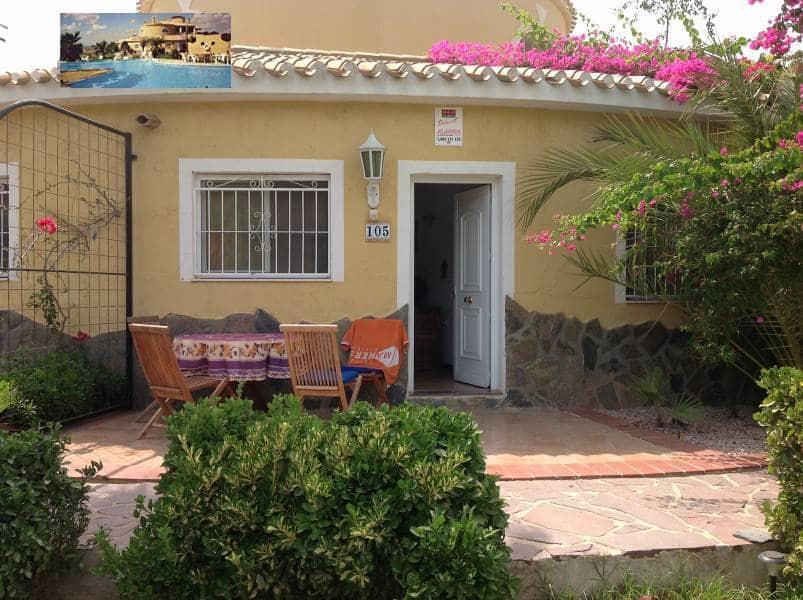 2 soverom Bungalow til salgs i Ciudad Quesada - € 630 (Ref: 4920284)