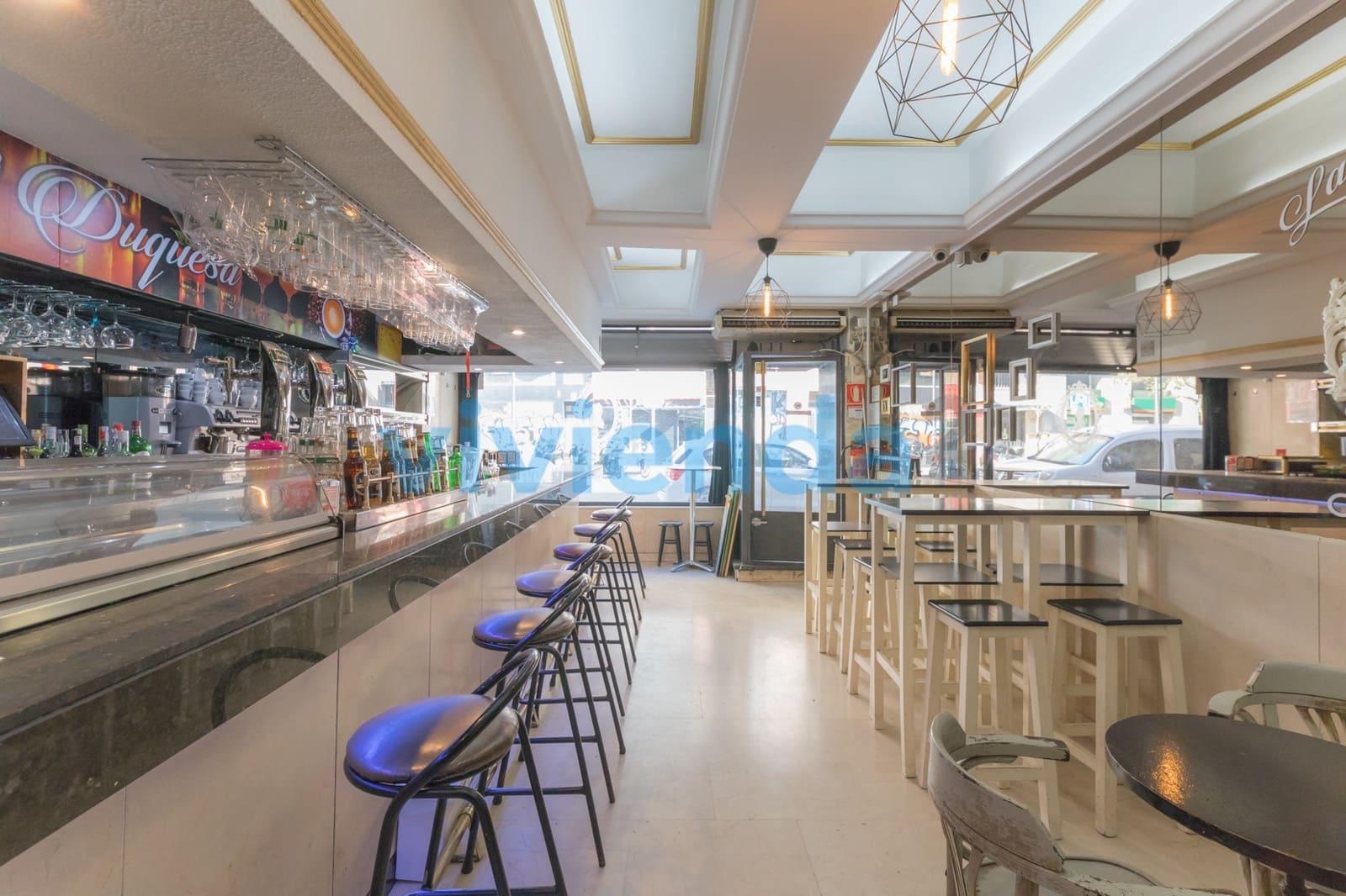1 quarto Empresa para venda em Madrid cidade - 235 000 € (Ref: 5967907)