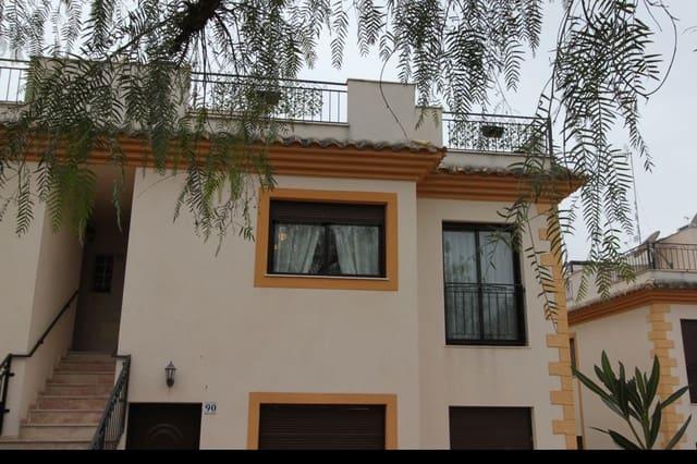 2 quarto Apartamento para venda em Calasparra com piscina garagem - 69 995 € (Ref: 4517529)