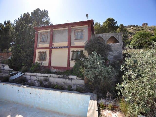 Ruin for sale in Salinas - € 119,950 (Ref: 4594872)