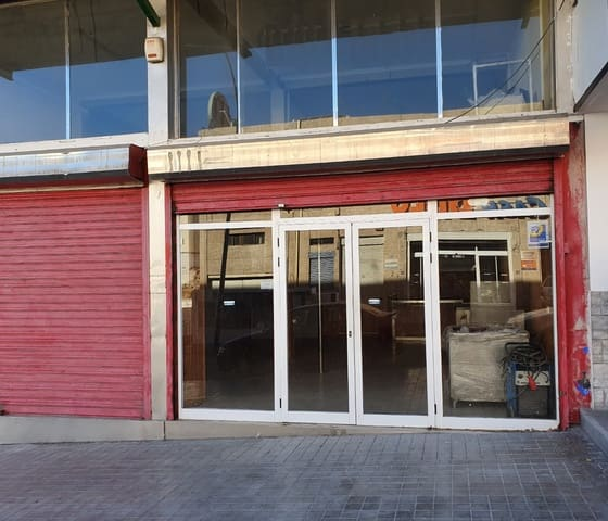 Gewerbe zu verkaufen in San Fernando - 210.000 € (Ref: 5027311)