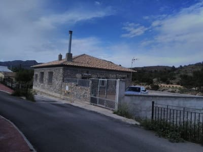 3 bedroom Finca/Country House for sale in Purchena - € 95,000 (Ref: 4584634)