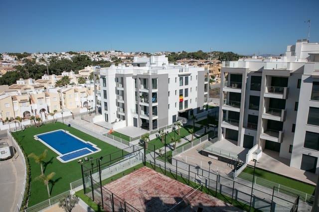 Apartamento de 2 habitaciones en Villamartin en venta con piscina garaje - 139.000 € (Ref: 3477130)