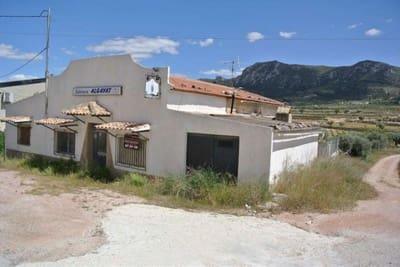 3 bedroom Commercial for sale in La Romana - € 74,995 (Ref: 5384375)