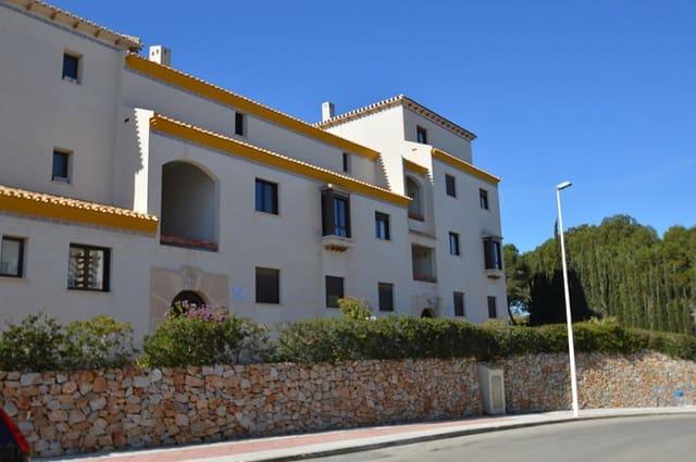 2 soveværelse Lejlighed til salg i Cabo Roig med swimmingpool - € 112.000 (Ref: 4792926)