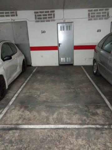 Garage til salg i San Vicente / Sant Vicent del Raspeig - € 23.000 (Ref: 4737848)