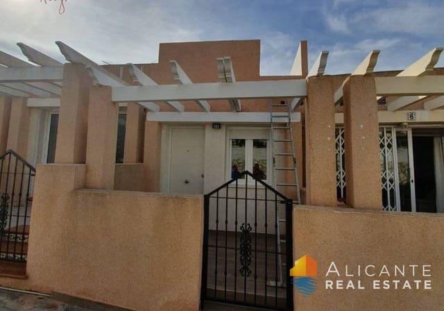 1 chambre Maison de Ville à vendre à Blue Lagoon - 64 900 € (Ref: 5092641)