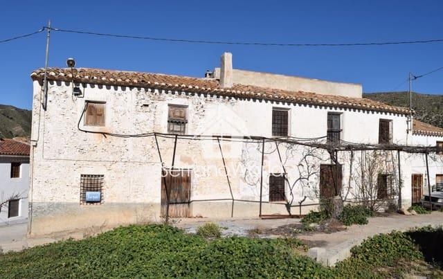 10 sypialnia Finka/Dom wiejski na sprzedaż w Cantoria - 75 000 € (Ref: 5049001)