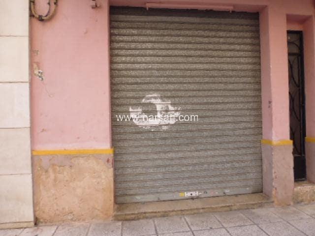 Kommersiell till salu i Castello de la Plana - 60 000 € (Ref: 5243358)