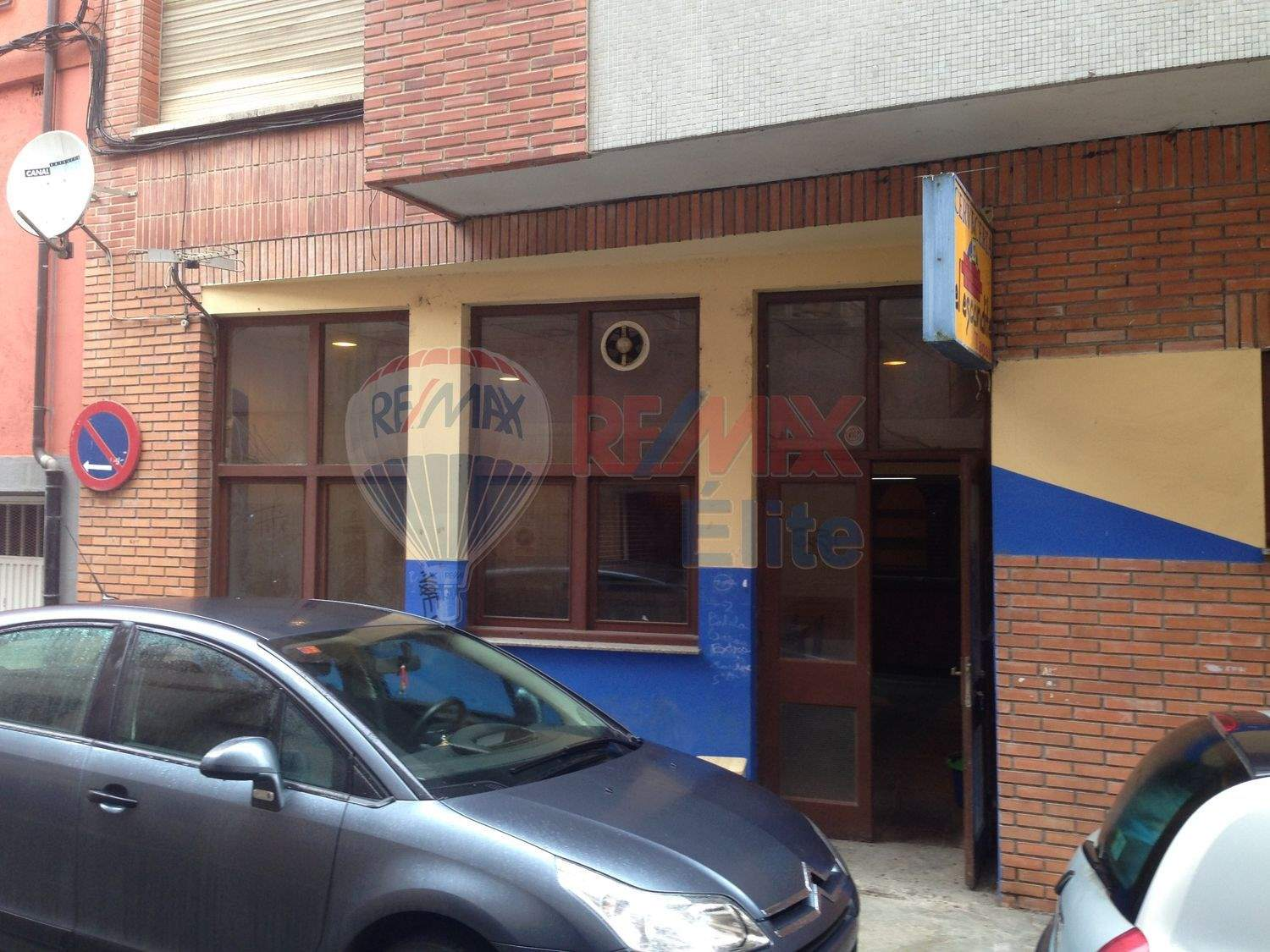 Commercial for rent in Cangas de Onis - € 450 (Ref: 3724911)