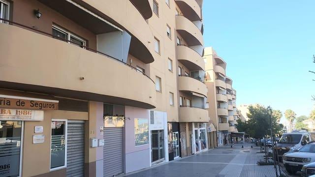 Erhverv til salg i San Juan de Aznalfarache - € 64.000 (Ref: 5973444)