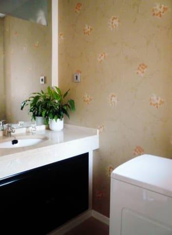 4 Zimmer Villa zu verkaufen in Valladolid Stadt mit Garage - 370.000 € (Ref: 3697686)