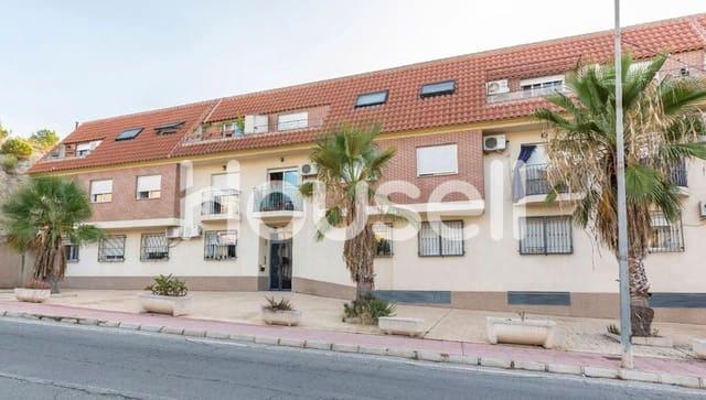 3 sypialnia Apartament na sprzedaż w Archena - 85 000 € (Ref: 5870592)