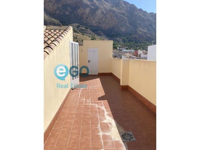 3 chambre Appartement à vendre à Redovan - 85 500 € (Ref: 5575196)